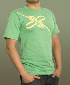 Islamic T-Shirts